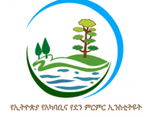 Ethiopian Environment and Forest Research Institute